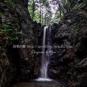 毛呂山町の滝