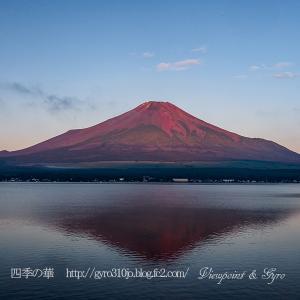 山中湖方面へ(その1)