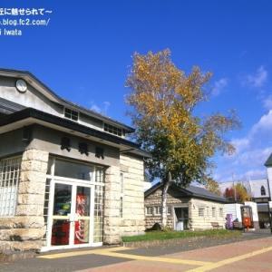 【美瑛 秋】真っ白い駅舎