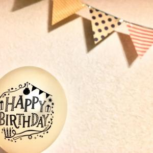 山本さん誕生日 その後