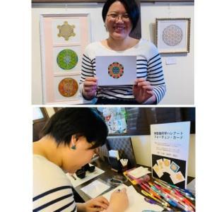 平蔵さんでの個展で体験講座を開催❤
