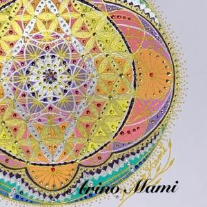 ありのまみ神聖幾何学ハレアート 「幸せへのゲート」