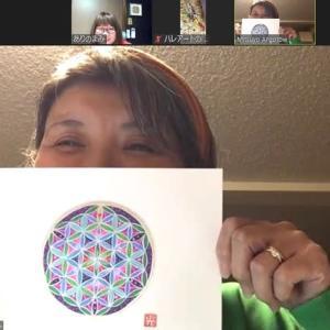 今日は神聖幾何学ハレアートオンライン中級講座2日目でした。