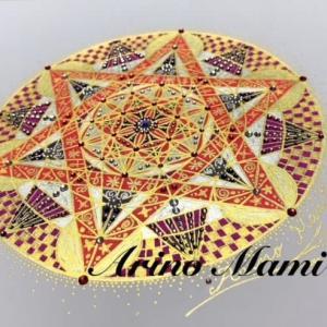 ありのまみ神聖幾何学ハレアート「六芒星」