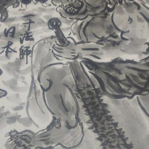 小長谷修聖 令和辛丑六白三年 一月八日 神示