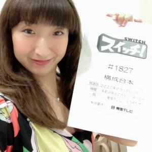 TV出演!【自粛太り解消!食べる筋トレダイエット!】