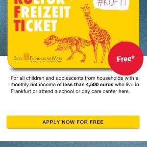 動物園フリーチケット