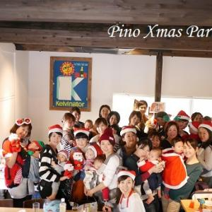 【受付ご予約スタート】日ごろの感謝を込めて♡Pinoのクリスマスパーティ!
