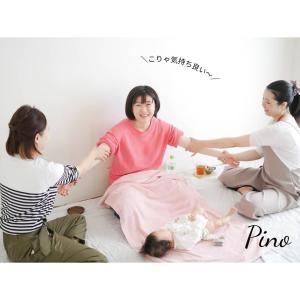 【ベビーマッサージ】ママ達のリフレッシュの場所にPinoをご利用ください♡