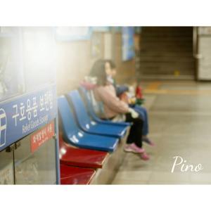 可愛い子には旅をさせよ!韓国旅行記最終回