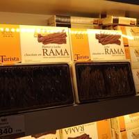 世界ふしぎ発見!「アルゼンチン、パタゴニア編」(4月10日)で紹介したバリローチェ、チョコレート店はDelTurista、トゥリスタ