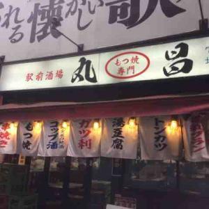 丸昌@仙台 牛タンなんかよりここの味噌ダレが1番仙台感を感じる