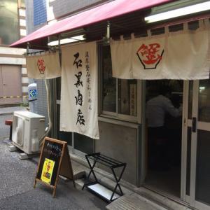 石黒商店@神保町 キチン質のラーメン屋が多い地域