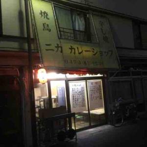 ニカカレーショップ@馬橋 カレーショップで豆腐ばかり食べる