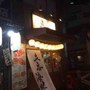 魚升@水道橋 日本酒を入れていい線の高さが内と外で違う!