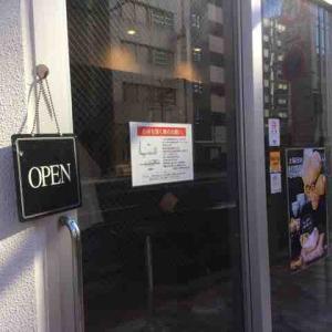 塩生姜らー麺 MANNISH@淡路町 客への注意喚起が斬新!