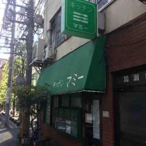 キッチンマミー@水道橋 ギャグも結構いい!