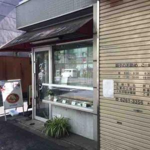キッチングラン@神保町 コロクのグルメパート3