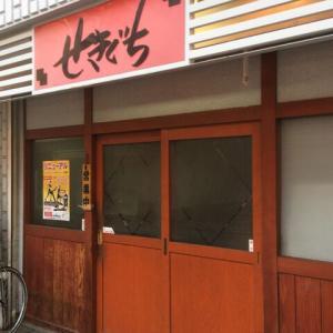せきぐちラーメン末広店@金町 ネオクラシックよりうまいクラシック