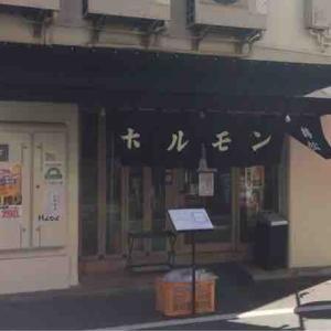 鶴松3号店@新橋 豚ホルモンの店