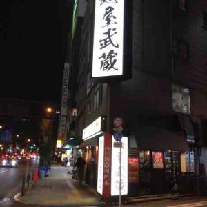 麺屋武蔵 巌虎@秋葉原 7時以降買えない人の横で飲むビールはうまい