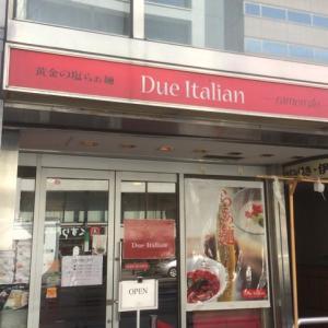 ドゥエイタリアン@市ヶ谷 ガチンコは高沢さんが好きでした!