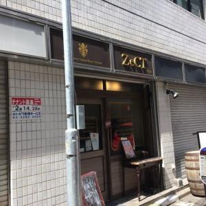 ZeCT@淡路町 ジャークスパイスを初めて知った