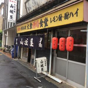 山城屋@住吉から行きにくい方のお店です