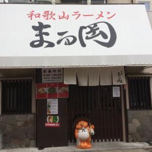 和歌山ラーメンまる岡@亀有 ネギが標準