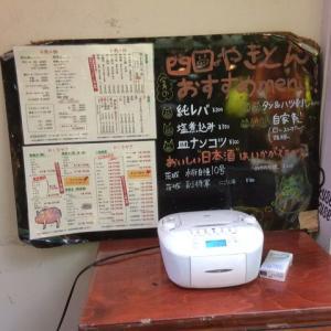 西口やきとん御徒町店 辛子味噌を食べるためにもつ焼きを注文する