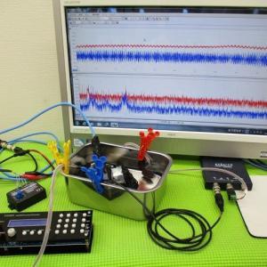 超音波システム研究所