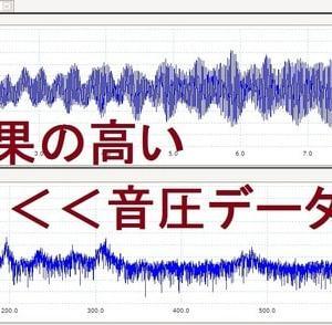 セミナー:洗浄の本質理解と超音波洗浄の実用知識 (京都開催)