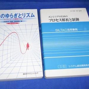 超音波発振・計測・解析システム(超音波テスター)