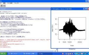 オープンソースの統計解析システム 「 R 」 no.11