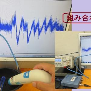 超音波実験写真 Ultrasonic experiment photo