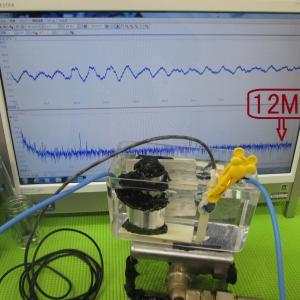 <超音波システム研究所 ultrasonic-labo>
