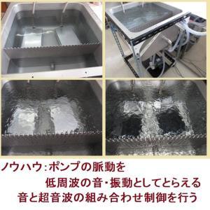 2種類の異なる周波数の超音波(振動子)による推奨システム Ultrasonic machine