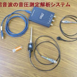超音波テスター Ultrasonic Tester