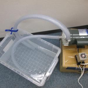 超音波専用水槽と液循環