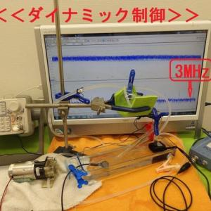 組み合わせ「超音波伝搬制御技術」