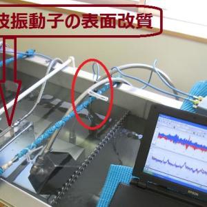 超音波コンサルティング Ultrasonic consulting