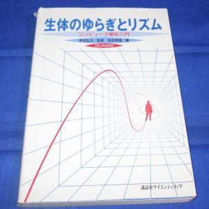 超音波の研究について