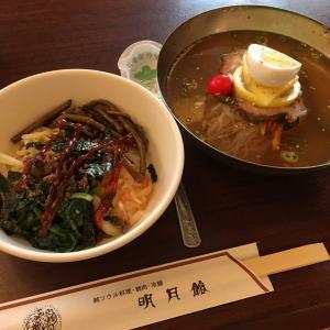 鶴橋にも韓国食材買い出し&明月館ランチ