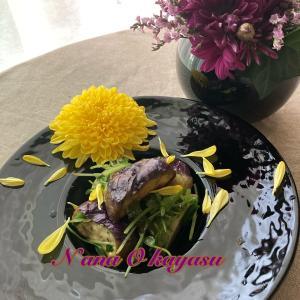 時短秋ナス料理 菊を添えて