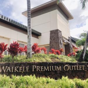 ハワイ旅行2019.10  大好きなワイケレアウトレットへ
