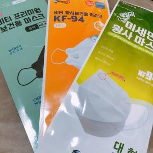 韓国人の友達からもらったプレゼントがめっちゃ役立つ