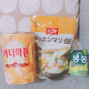 楽天お買い物マラソンで買い足したい韓国食材
