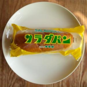 マイタケとホンシメジ・・・朽木小学校「文化祭と感謝祭」