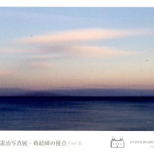 雲海とシグマDP2x・・・大町憲治写真展・蒔絵師の視点PartⅢ-予感-