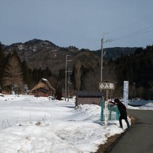 上針畑、雪見と大宮神社通い・・・針畑選挙デー!